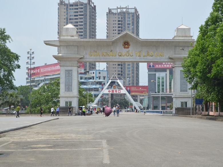 ラオカイ ベトナムと中国の国境