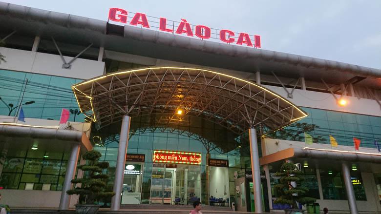 ベトナム ラオカイ駅