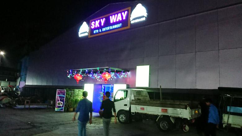 ヤンゴンのスカイウェイ yangon skyway