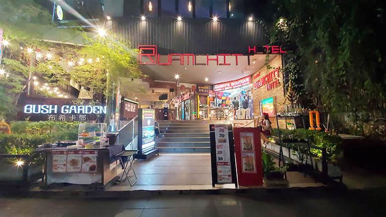 バンコクのテーメーカフェ